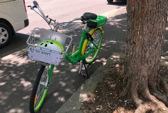 Just when you thought the share bikes were gone…
